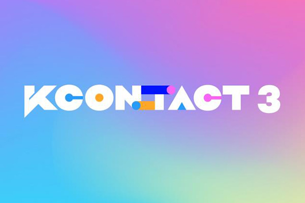 KCON to open online next month