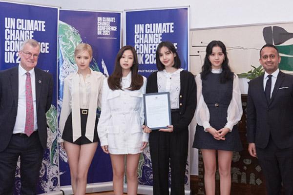 블랙핑크, 유엔기후변화협약 당사국총회 홍보대사 위촉