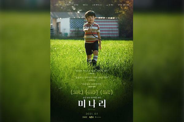 """Film """"Minari"""" Peroleh Penghargaan Golden Globes"""