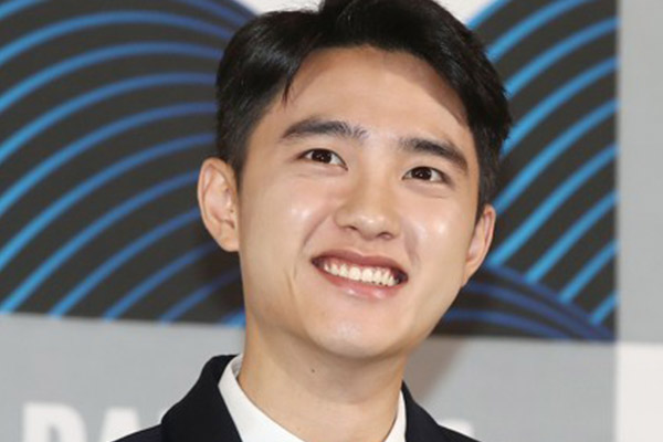 Do Kyung-soo accroche le rôle principal du film « Secret »