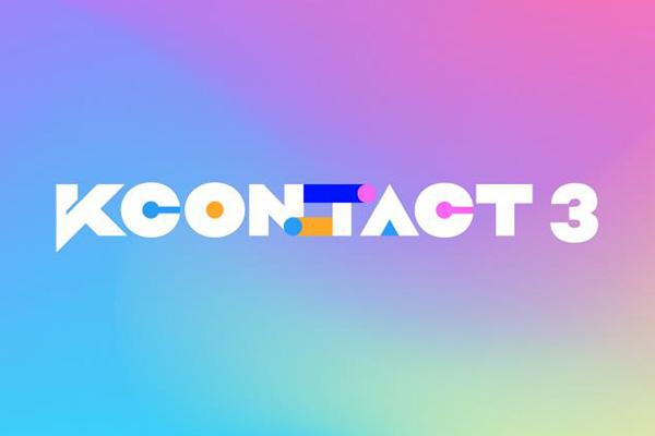 إقامة مهرجان الثقافة الكورية عبر الإنترنت في مارس