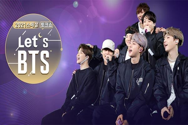 BTSスペシャルトークショー KBSTVで29日放送
