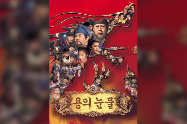 El elenco de Joseon Exorcist ofrece disculpas