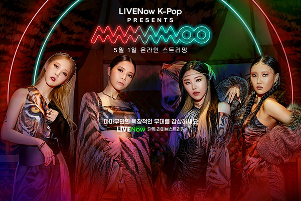 Mamamoo to hold online concert on British music streaming service