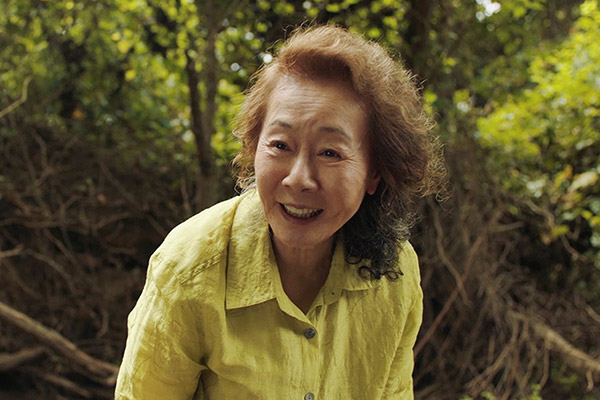 Veteran Korean actress Youn Yuh-jung wins BAFTA award