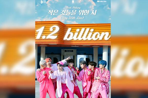 BTS, '작은 것들을 위한 시'로 2번째 12억 뷰 뮤직비디오
