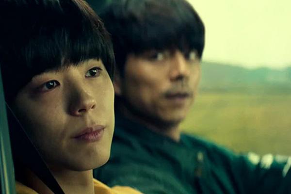 영화 '서복', 개봉 첫날 1위로 출발