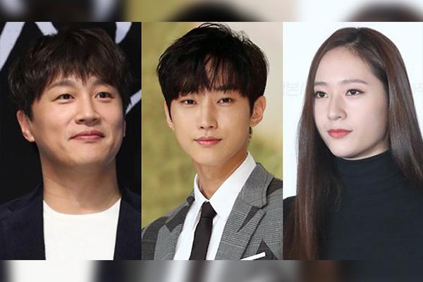 차태현·진영·정수정, KBS 새 드라마 '경찰수업' 주연