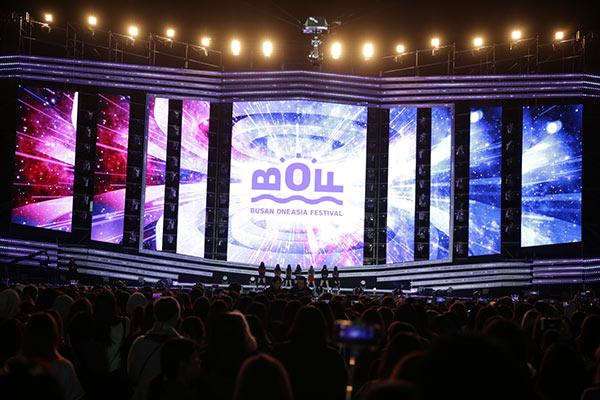 "K-Pop Hallyu Festival ""Busan One Asia Festival"" findet online statt"