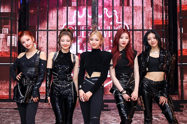 ITZY releases new EP