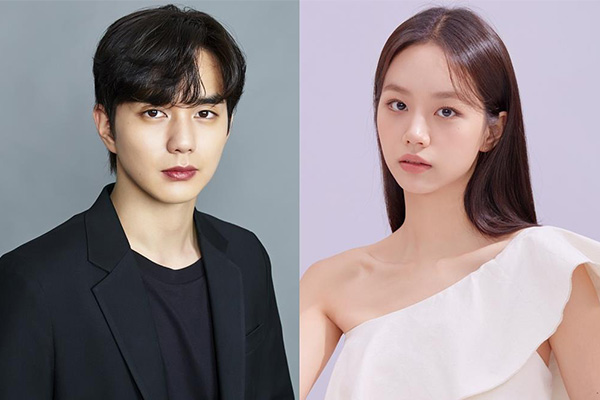 Yoo Seung Ho y Lee Hyeri protagonizan serie histórica de KBS