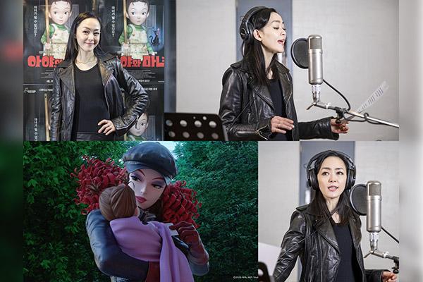 Kim Yuna actuará en una película anime