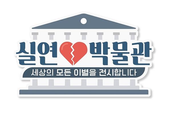 DinDin et Sung Si-kyung animeront une nouvelle émission de divertissement