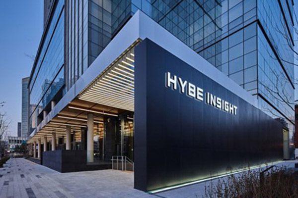HYPE khai trương không gian triển lãm âm nhạc