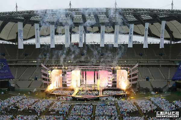 Dream Konzert soll am 26. Juni veranstaltet werden