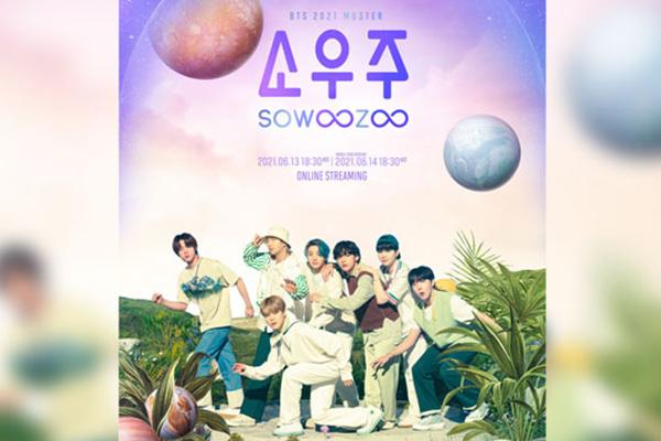 BTS, 13∼14일 온라인 팬미팅 '소우주'…페스티벌 규모 야외무대