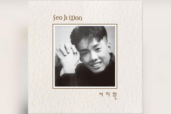 故 서지원의 목소리 LP로…데뷔앨범 한정판 LP 발매