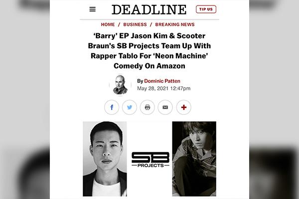 Tablo produira une série télé américaine