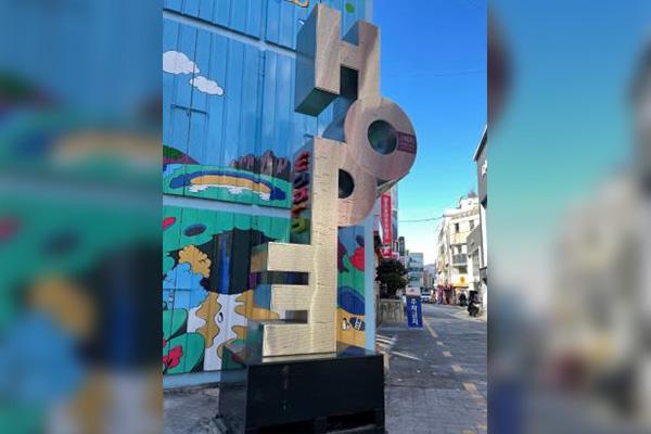 Gwangju lance la 2e phase du projet de construction de la rue de la k-pop