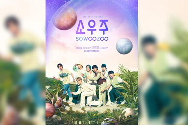 BTS와 아미가 함께한 '소우주'…온라인 팬미팅 133만명 시청
