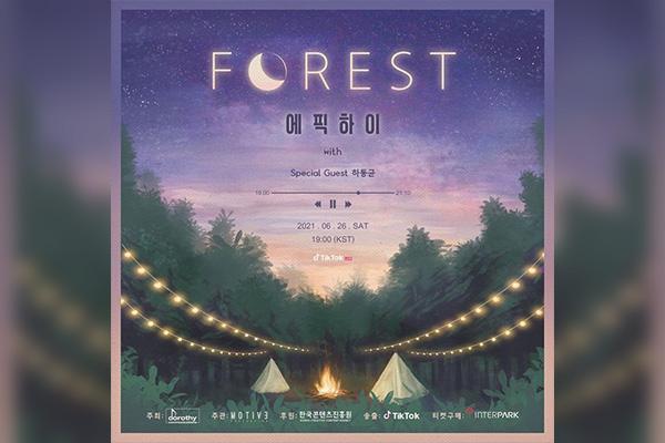 """Epik High will """"FOREST 21"""" Konzert veranstalten"""