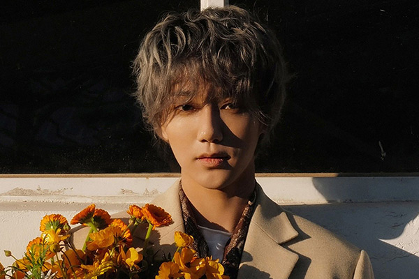 Yesung to hold online fan meet