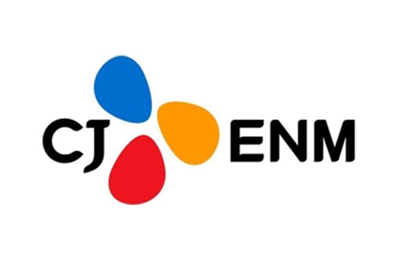 """CJ E&M bác tin đồn chọn Hong Kong là nơi tổ chức lễ trao giải """"MAMA 2021"""""""