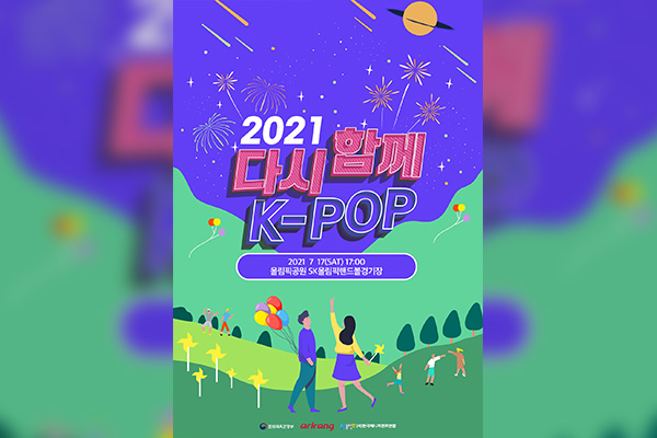 Together Again, K-Pop Concert fand erfolgreich statt