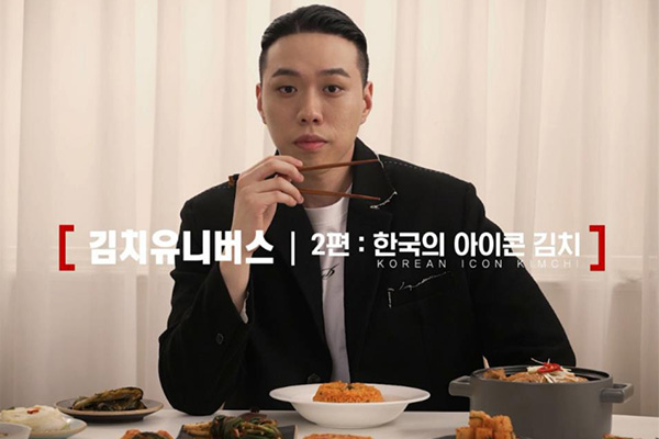 Rapper BewhY cùng giáo sư Seo Kyoung-duk tham gia quảng bá kimchi