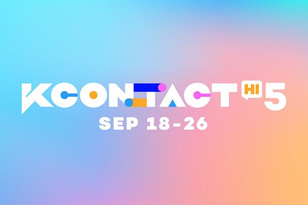 إقامة الدورة الخامسة من مهرجان كي كون في سبتمبر