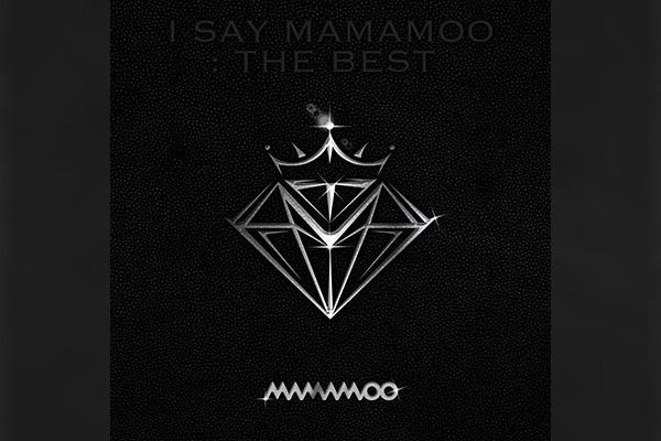 مامامو تصدر ألبوما معاد تجميعه الأسبوع القادم