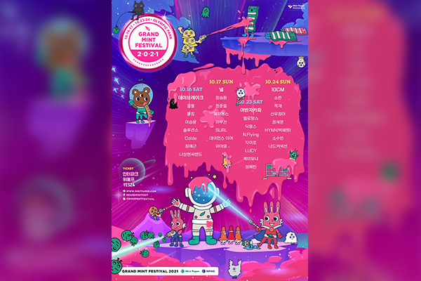 Grand Mint Festival releases line-up for October event