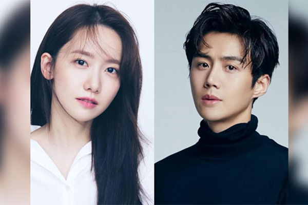 임윤아·김선호, 영화 '2시의 데이트' 주연