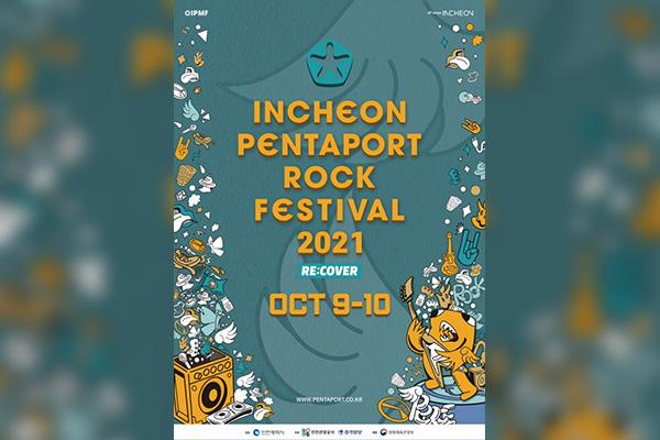 L'édition 2021 de l'Incheon Pentaport Rock Festival se tiendra en ligne