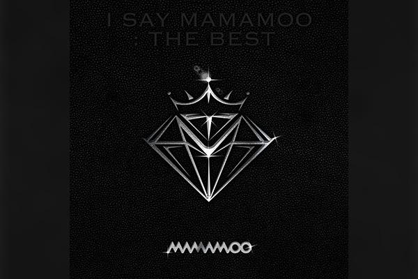 MAMAMOO ベストアルバム発売