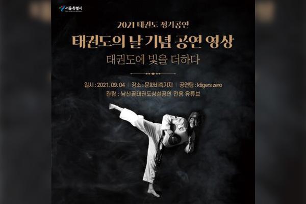 Na Tae-joo enseigne le taekwondo aux étrangers