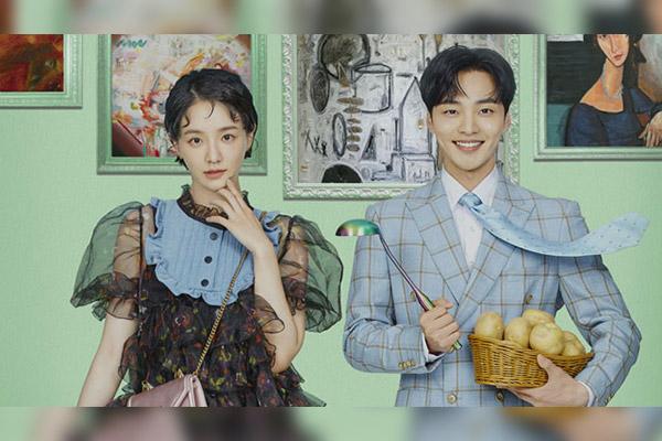 유쾌한 로맨틱코미디 '달리와 감자탕' 4.4% 출발