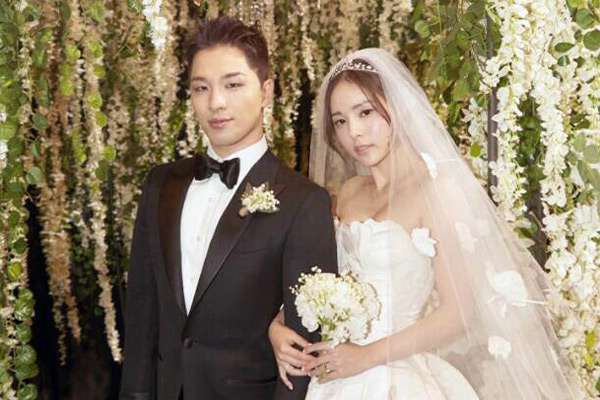 Tae-yang và Min Hyo-rin chuẩn bị đón con đầu lòng