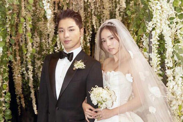 Taeyang Big Bang dan Aktris Min Hyorin Menantikan Kelahiran Anak Pertama Mereka
