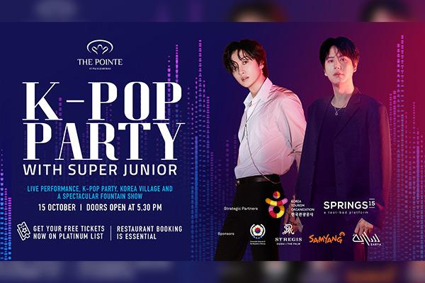 """""""House Party"""" của Super Junior được chọn là ca khúc biểu diễn nhạc nước tại Dubai"""