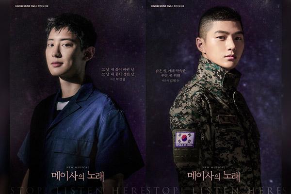 Myung-soo et Chan-yeol rejoignent le casting d'une comédie musicale militaire