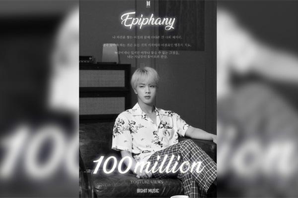 BTS 진 솔로곡 '에피파니' 뮤직비디오 유튜브 1억뷰 돌파
