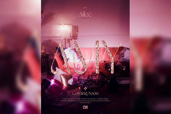 Ailee ニューアルバム『AMY』リリース
