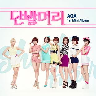 «Девушка с короткой стрижкой» - новый хит группы 'AOA'