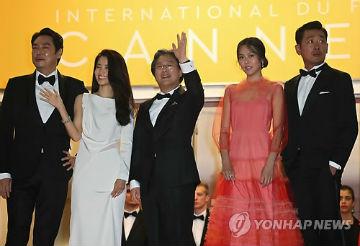 'La mucama' de Park Chan Wook es vendida a 175 países