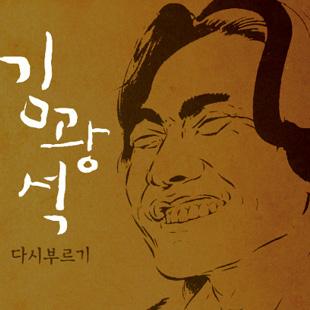 Песни с названиями мест в Корее