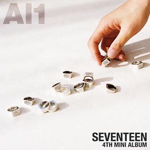Творчество бойз-группы 'Seventeen'
