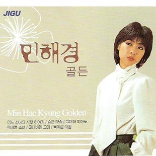 Творчество певицы прошлых лет Мин Хэ Гён