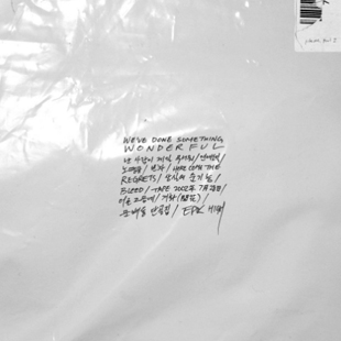 Новый регулярный альбом группы «Эпик хай»