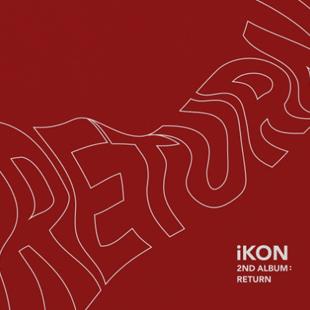 Бойз-группа 'iKON' вернулась с новым альбомом